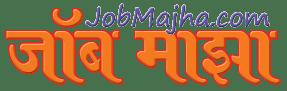 Job Majha MajhiNaukri