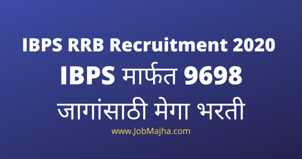 IBPS RRB Recruitment 2020 for 9698 posts