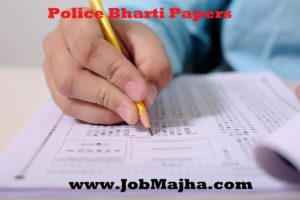 police bharti question papers