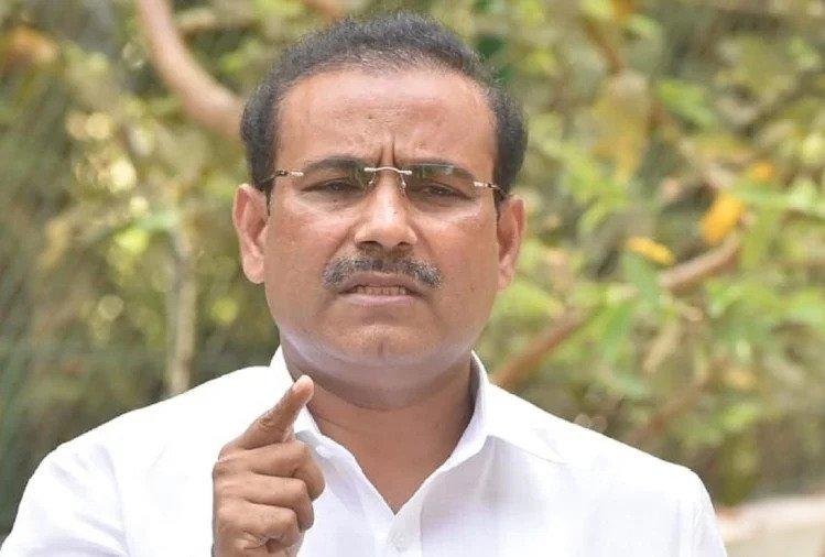 Arogya Vibhag Mega bharti 2020