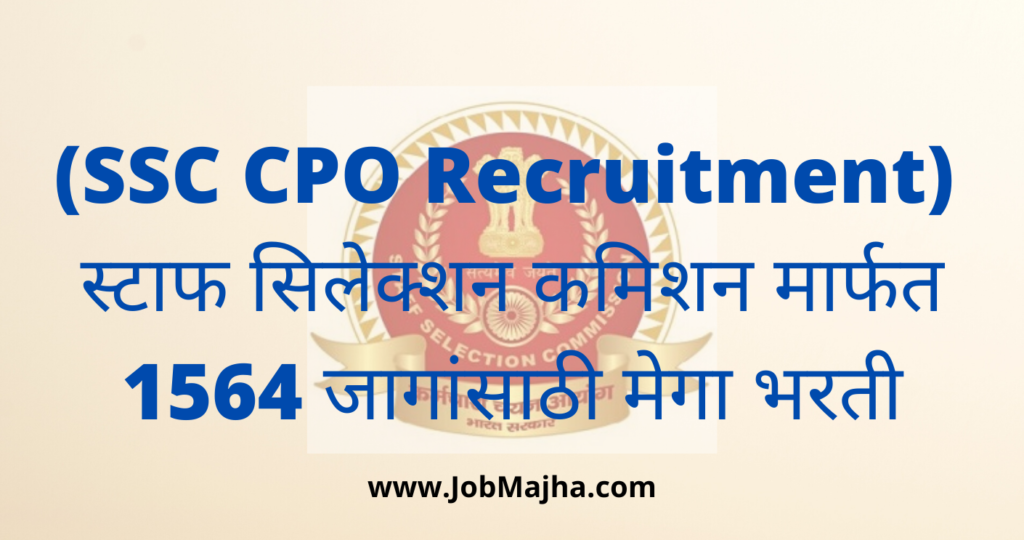 SSC CPO Recruitment 2020 for 1564 posts