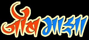 jobmajha logo