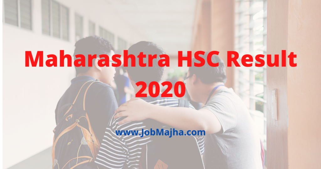 Maharahtra HSC Result 2020